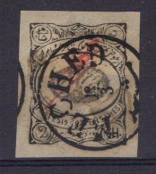 IRAN ( POSTE ) : Y&T N° 193  TIMBRE  BIEN  OBLITERE . - Iran