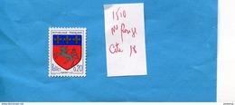 N° 1510- SAINT LO-N° Rouge Au Dos Cote 18 Eu Neuf Sans Ch - Ungebraucht