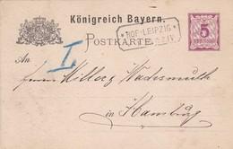ENTERO ENTIER POSTAL STATIONERY CIRCULEE LEIPZIG TO HAMBURG GERMANY YEAR 1885- BLEUP - Stamped Stationery
