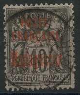 Madagascar (1895) N 15 (o) - Oblitérés