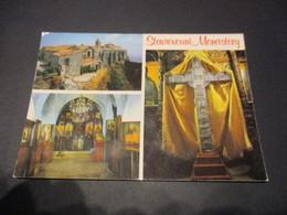 CP Chypre Cyprus Strarovouni Monastery - Chypre