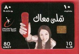 EGYPT  Chip Phonecard - Aegypten