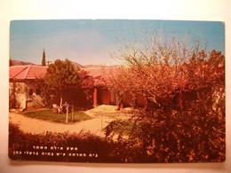Carte Postale Israel - Ayelet Hashanar -Tourist Hotel -Bessie Brasley -Cohen ( Petit Format Couleur Non Circulée  ) - Israel
