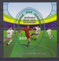 1.- KAZAKHSTAN 2018 FIFA WORLD CUP - RUSSIA 2018 - Kazajstán