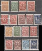 Russia 1908 Mi# 63-67 69 & 63-69 MH * + Different Tint - 1857-1916 Empire