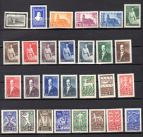 1941-48  Finlande,Kallia, Vilpuri, Mannerheim, Risto Ryti, Croix-Rouge, Entre 229 Et 264 *, Cote 33 € - Finnland