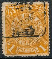 Stamp China Coil Dragon 1898-1900 1c Used #b19 - China