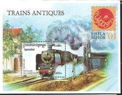 J) 2001 CAMBODIA, ANTIQUE TRAINS, RAYLWAY, SOUVENIR SHEET, MNH - Cambodia