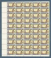 Dag Hammarskjold Invert - Scott #1204 MINT SHEET - Plate #s 27279 And 27282 - LL [#4258] - Sheets