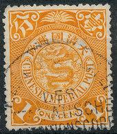 Stamp China Coil Dragon 1898-1900 1c Used #b54 - China