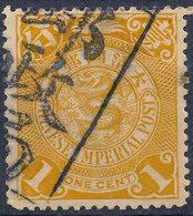 Stamp China Coil Dragon 1898-1900 1c Used #c36 - China