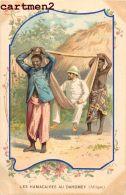 DAHOMEY LES HAMACAIRES COLON AFRIQUE ETHNOLOGIE ETHNIC COSTUME PUBLICITE SOURCE ST-COLOMBAN BAINS-LES-BAINS VOSGES - Dahomey