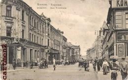 MOSCOU RUE TVERSKAIA RUSSIE RUSSIA MOCKBA - Russie