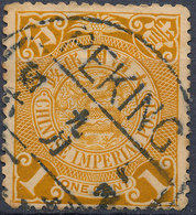 Stamp China Coil Dragon 1898-1900 1c Used #d38 - China