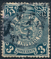 Stamp China Coil Dragon 1905 3c Used Lot#18 - Chine