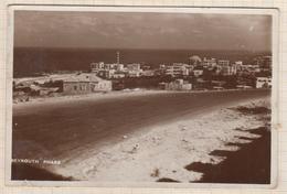 8AK3016 Carte Photo BEYROUTH PHARE   2 SCANS - Liban