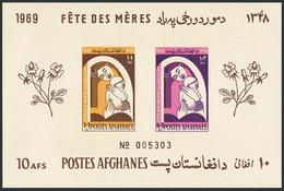 Afghanistan B89a Sheet,MNH. Michel ,Bl.66. Mother's Day 1969. - Afghanistan