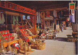 Morocco Postcard Sent To Germany 20-7-1988 (Agadir Asian Work) - Agadir