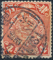 Stamp China Coil Dragon 1905 4c Used Lot#36 - China