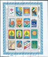 PERSIA PERSE IRAN PERSIEN PERSAN 1988 Islamic Revolution, 9Th ANNIV-The Sheet Of 16 - Scott 2310 - MNH - Iran