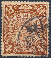 Stamp China Coil Dragon 1898-1900 4c Used Lot#42 - China