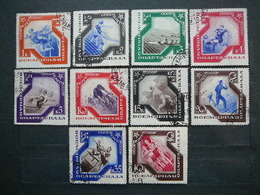 World Spartacist Games # Russia USSR Sowjetunion # 1935 Used # Mi. 513/22 - 1923-1991 URSS