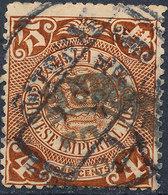 Stamp China Coil Dragon 1898-1900 4c Used #b4 - China