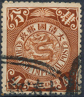 Stamp China Coil Dragon 1898-1900 4c Used #b9 - China