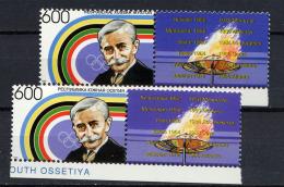 OSSETIE DU SUD SOUTH OSSETIA 1996, ATLANTA, COUBERTIN, FLAMME, 2 Valeurs + Vignettes, Neuf / Mint. R508 - Géorgie