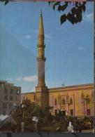 Cairo Imam El Hossein Moscque Nilo Egitto Egyptian Moschea Minareto - Cairo