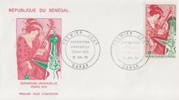 Enveloppe FDC  1er  Jour   SENEGAL    Exposition  Universelle   OSAKA   1970 - 1970 – Osaka (Japon)