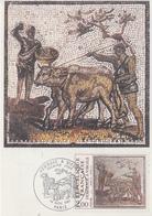 Carte  Maximum  1er  Jour  FRANCE     Hommage  à  VIRGILE    1981 - Cartes-Maximum