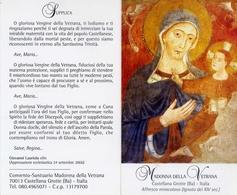 Santino - Madonna Della Vetrana - Castellana Grotte - Bari - Santini