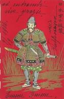 "1254 ""SAMURAI "" CART. POST. OR. SPEDITA - Giappone"