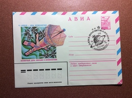 RARE! Vintage USSR Russian Unused Envelope Air Mail Cover GOZNAK Stamp Cosmodrome Baikonur 1980 Soviet Space Propagram - Stamps