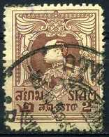 SIAM 1920 - Mi. 164 O, King Vajiravudh To The Left   Thailand (ex-Siam). - Siam
