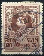 SIAM 1920 - Mi. 166 O, King Vajiravudh To The Left | Thailand (ex-Siam). - Siam