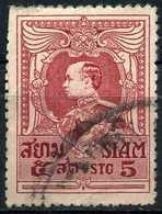 SIAM 1920 - Mi. 167 O, King Vajiravudh To The Left   Thailand (ex-Siam). - Siam