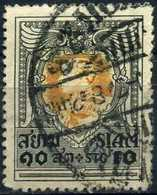 SIAM 1920 - Mi. 170 O, King Vajiravudh To The Left   Thailand (ex-Siam). - Siam