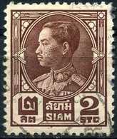 SIAM 1928 - Mi. 199 O, King Prajadhipok   Thailand (ex-Siam). - Siam