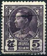 SIAM 1928 - Mi. 201 O, King Prajadhipok | Thailand (ex-Siam). - Siam