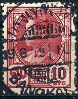 SIAM 1928 - Mi. 202 O, King Prajadhipok   Thailand (ex-Siam). - Siam