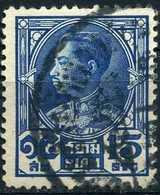 SIAM 1928 - Mi. 203 O, King Prajadhipok | Thailand (ex-Siam). - Siam
