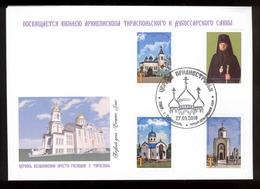 Transnistria 2018 Churches Of Transnistria FDC - Moldova