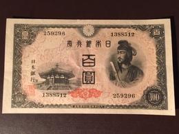 JAPON P89 100 YEN 1946 AUNC - Japon