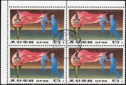 KOREA NORTH - Scott #1819a Moscow '80 Olympic Games, Fencers (*) / Used Block Of 4 Stamps (bk1071) - Korea, North