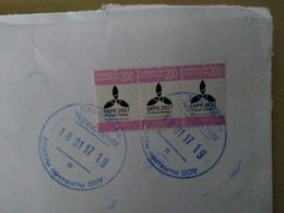 2017 Kazakhstan Expo Future Energy Strip Of 3 Stamps Used - Kazakhstan