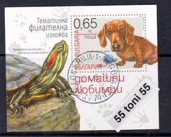 2015 Fauna- Pets - Dog -Dackel/turtle  S/S-used/cancel. First Day (premier Jour(O) Bulgaria/Bulgarie - Bulgaria