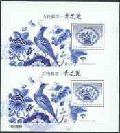 China Taiwan 2014 Ancient Chinese Art Treasures – Blue And White Porcelain Double Pair MS/Block MNH - Blocks & Sheetlets