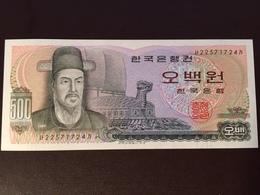 SOUTH KOREA P43 500 WON 1973 UNC - Corée Du Sud